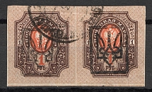 Ekaterinoslav Type 2 - 1 Rub, Ukraine Tridents Pair (Canceled, Signed)
