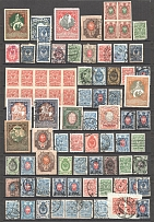 Russia Empire Offices Abroad RSFSR Group (MNH/MH/Cancelled)