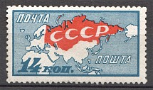 1927 USSR Map (Missing Red on Sakhalin + Offset, CV $700, MNH)