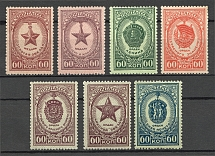 1946 USSR Awards of the USSR (Full Set, MNH)