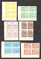 Turkestan Civil War Fantasy Issue (Corner Blocks Lower-Left, Full Set, MNH)