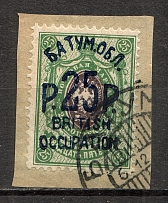 1920 Batum British Occupation Civil War 25 Rub on 25 Kop (CV $300, Cancelled)