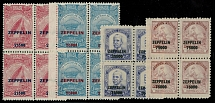 Brazil 1931-32, blue or red and black Zeppelin surcharges