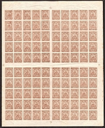 1922 RSFSR 200 Rub FULL SHEET (Extremely Rare, 100 x 200 Rub, Gutter, MNH)