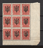 Kiev Type 3 - 4 Kop, Ukraine Tridents Block (Dot on Trident, Print Error, MNH)