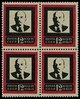 Soviet Union, 1924, Lenin Mourning issue, 12k, perf stamp, wide frame, blk of 4