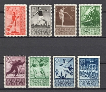 1938 USSR Sport (Full Set, MNH)