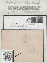 1905. Censorship of foreign newspapers and magazines. The letter was sent on Nov