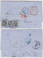 1870 Russian Empire. International mail. Riga - Paris. Franked by denomination