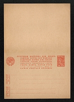1931 Languages of the republics USSR Standard Postal Stationery Postcard With a paid answer, Mint (1)