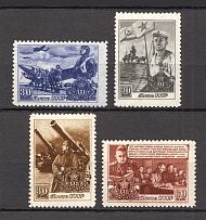 1948 USSR 30th Anniversary of the Soviet Army (Full Set, MNH/MLH)