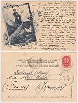 1903 Russian Empire. International postage (open letter). Faithful (in pres.
