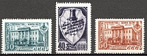 1948 USSR World Chess Championship in Moscow (Full Set, MNH)