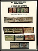 RSFSR Issues 1918-23 - Postal Fiscal stamps, COLLECTION: 1918, 154 mint stamps