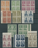 Soviet Union DEFINITIVE ISSUE ON PAPER WITHOUT WATERMARK: 1937-39, set of 11