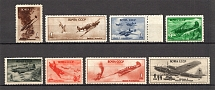1945 USSR Air Force During World War II (Full Set, MNH)