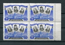 1954 USSR. Pulkovo Observatory. Solovyov 1779. Block of four. Condition **.