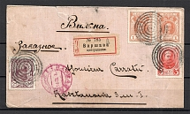 Mute Cancellation of Warsaw, Registered Letter (Warsaw, Levin #512.08 RLO)