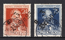 1948 District 3 Berlin Emergency Issue, Soviet Russian Zone of Occupation, Germany (Canceled)
