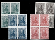 Bulgaria, 1918, Tsar Ferdinand, 1st-10st, imperforated plate proofs