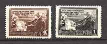 1949 100th Anniversary of the Birth of Pavlov (Full Set, MNH)