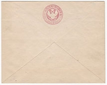 Postal stationery, No. 3 B (pink eagle). Cat. = $ 250 for an ordinary envelope (