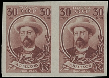 Soviet Union ANTON CHEKHOV ISSUE: 1940, 40k red brown, imperforated pair