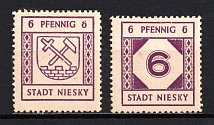 1945 Niesky, Germany Local Post (Full Set, MNH)
