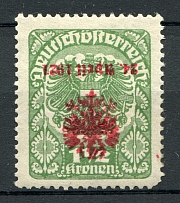 1921 Tyrol Austria Local Post (Inverted Overprint)