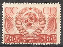 1937 USSR The 20th Anniversary of the Russian October Revolution (Full Set, MNH)