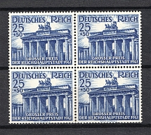 1941 Third Reich, Germany (Block of Four, Full Set, CV $110, MNH)