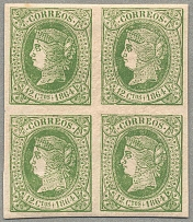 1864, 12 ct., grass green, block of (4), imperforated, MH, very fresh, VF! Estim