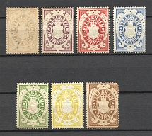 Germany Telegraph Stamps