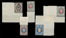 Imperial Russia, 1875-79, 2k-30k, cplt set of 5, horiz. laid paper,