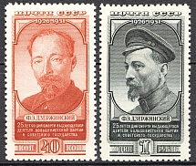 1951 USSR 25th Anniversary of the Death of Dzerzhinski (Full Set, MNH)