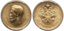 Russia 1898 (AG), Nicholas II, 10 roubles, gold coin, PCGS certified MS62, Bit 3