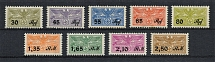 Holiday Contribution Stamps, Germany (MNH)