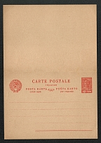 1931 Azerbaijani language USSR Standard Postal Stationery Postcard With a paid answer, Mint