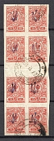 Kiev Type 1 - 3 Kop, Ukraine Tridents Cancellation NOVOBELITSA MOGILEV Gutter-Block