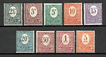1920 Germany Joining of Silesia (CV $20, Full Set)