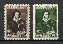 1947 USSR 100th Anniversary of the Death of Pushkin (Full Set, MNH)