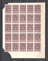 1922, 5k Priamur Rural Province Overprint on Eastern Republic stamps, Sheet of 25 (CV $550, Signed)