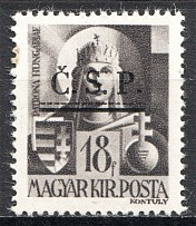1945 Roznava Slovakia Ukraine CSP Local Overprint 18 Filler (MNH)
