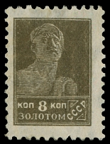 Soviet Union, 1926, worker 8k brown olive, litho printing,