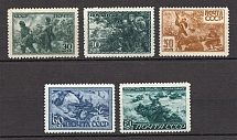 1943 Heroes of the USSR, Soviet Union USSR (Full Set, MNH)