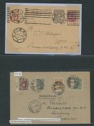 UKRAINE: LARGE POSTAL HISTORY GROUP: 1918-21, 74 covers or cards, including 29 with Kyiv tridents, 9 with Kharkiv, 11 – Katerinoslav, 5 – Poltava