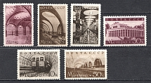 1938 USSR The Second Line of Moscow Subway (Full Set, MNH)