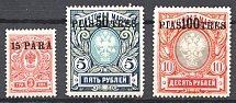 1913-14 Russia Levant Offices in Turkey (Full Set)