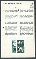 1957 Russia Scouts NY Jubilee Jamboree ORYuR Green Big Sheet