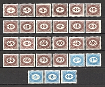 1947 Austria Postage Due Stamps (CV $25, MNH)